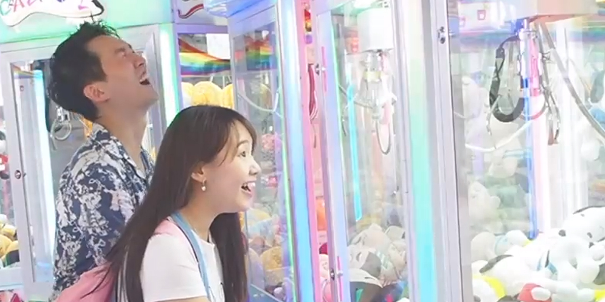 North Point City now has a new sure win claw machine shop