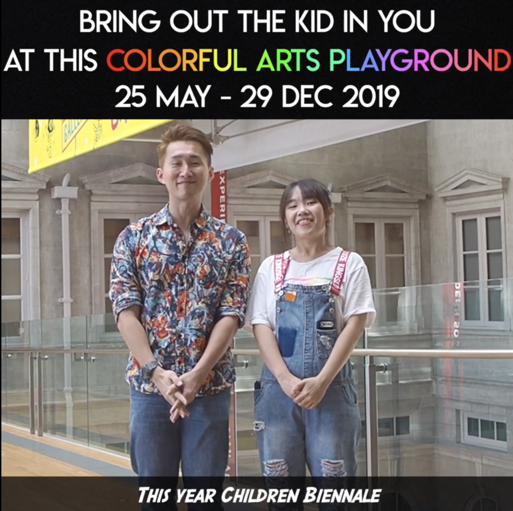 Children's Biennale Art Exhibition