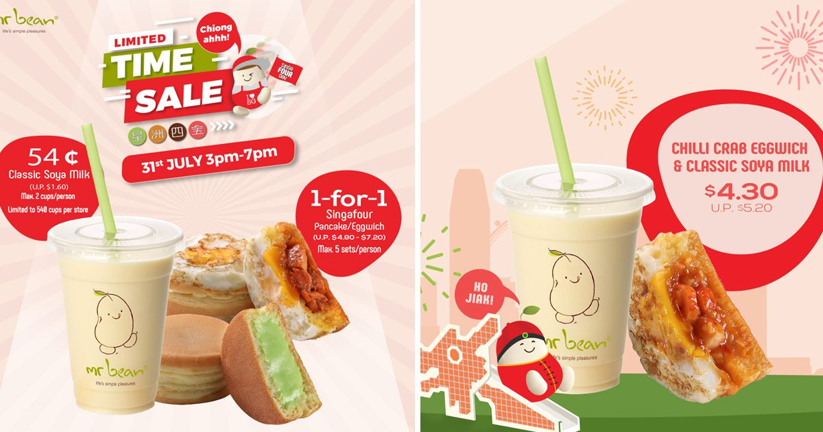 Mr Bean offering Classic Soya Milk at S$0.54 & 1-for-1 Singafour Pancake today