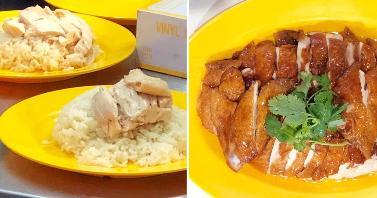 Chicken Stall giving away free chicken rice to seniors above 54 years old & all Singaporeans gets 54% discount