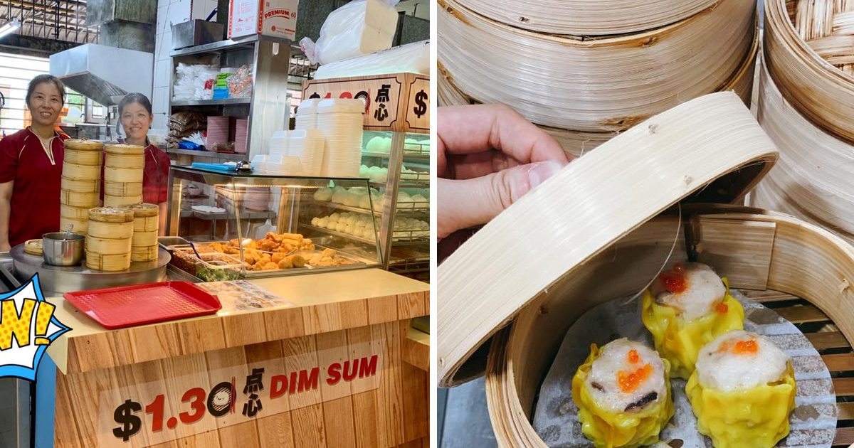 New 24-hour Stall in Ang Mo Kio selling Dim Sum for S$1.30