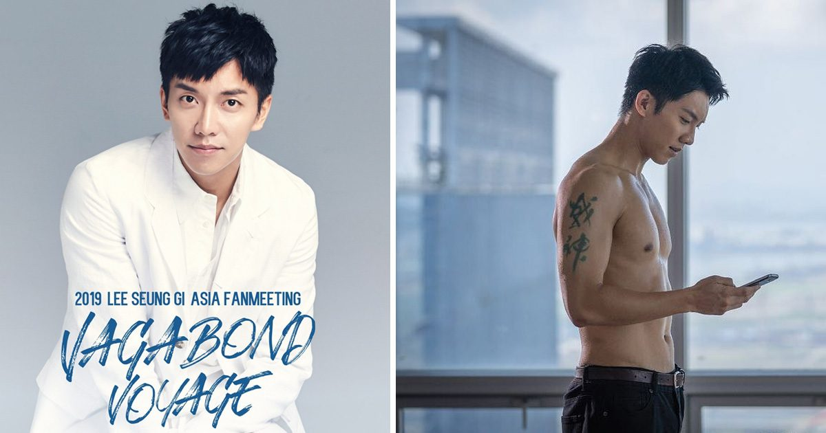 UPDATED: Korean star Lee Seung-gi to hold fans meet in Singapore on 26 October 2019