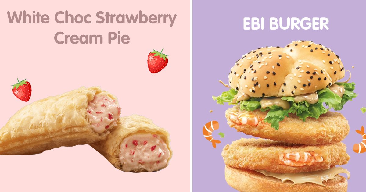 McDonald's Singapore introduces Ebi Burger and White Chocolate Strawberry Cream Pie today
