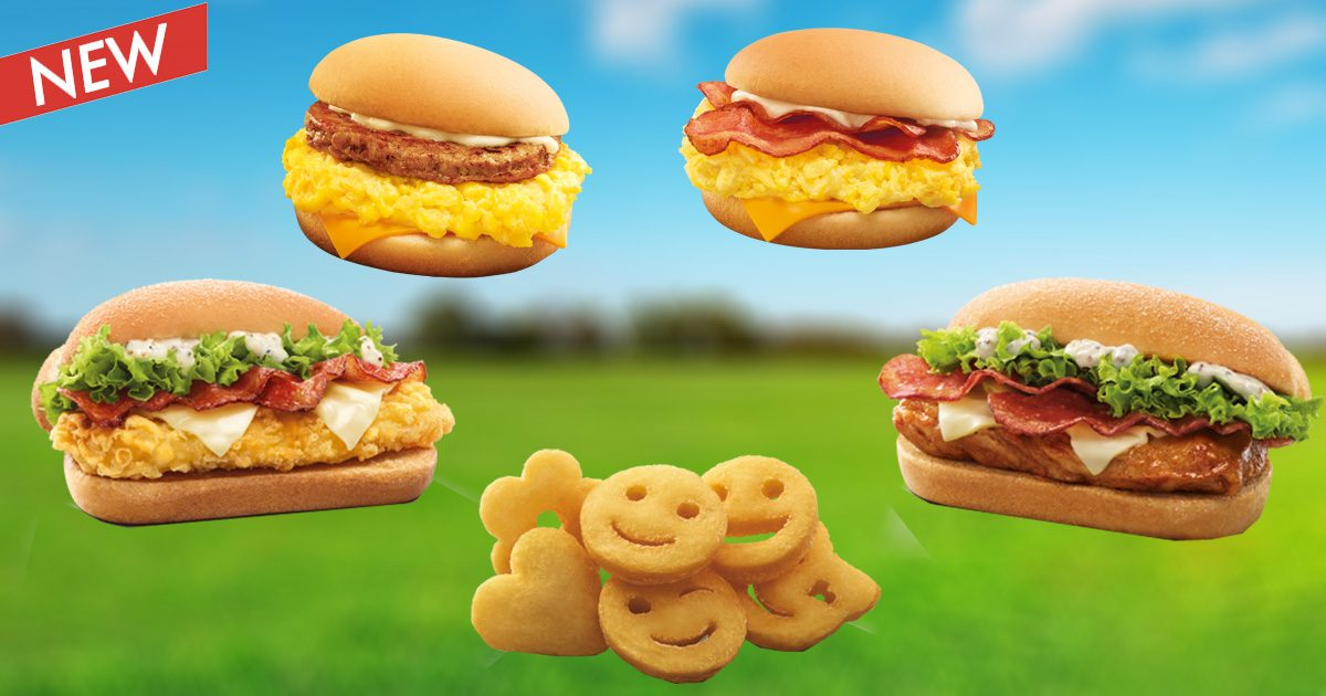 McDonald's S'pore to sell emoji Potato, Crispy Fish Sandwich, Grilled Chicken Sandwich & Scrambled Egg Burger from tomorrow