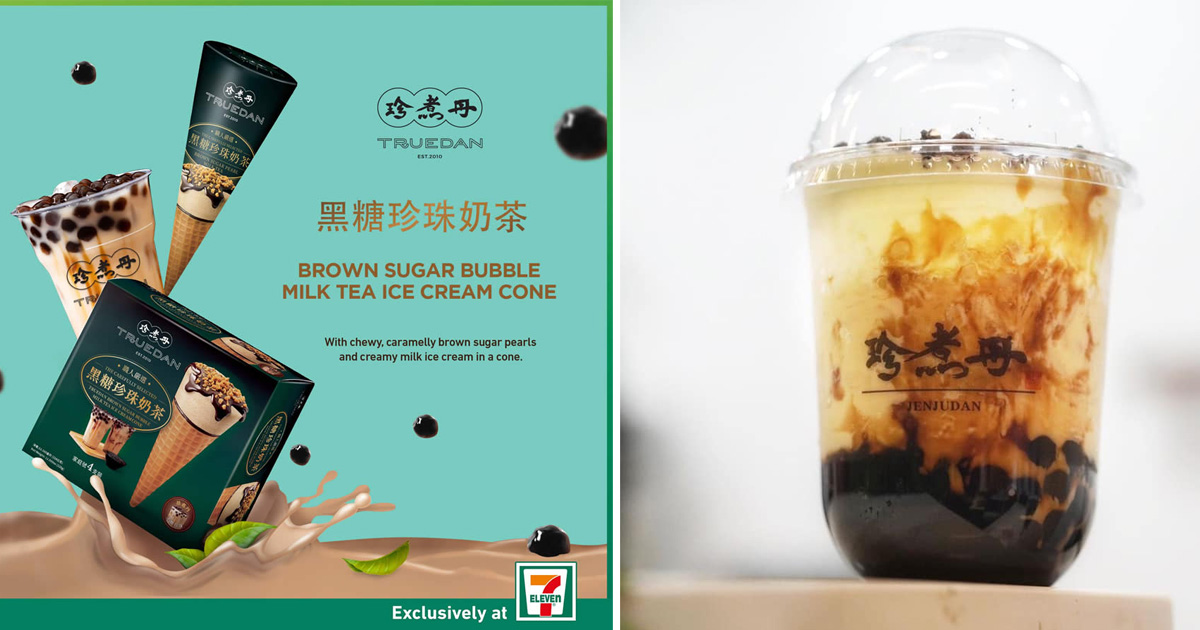 Taiwan's famous Bubble Milk Tea Ice-Cream cones now available at 7-Eleven