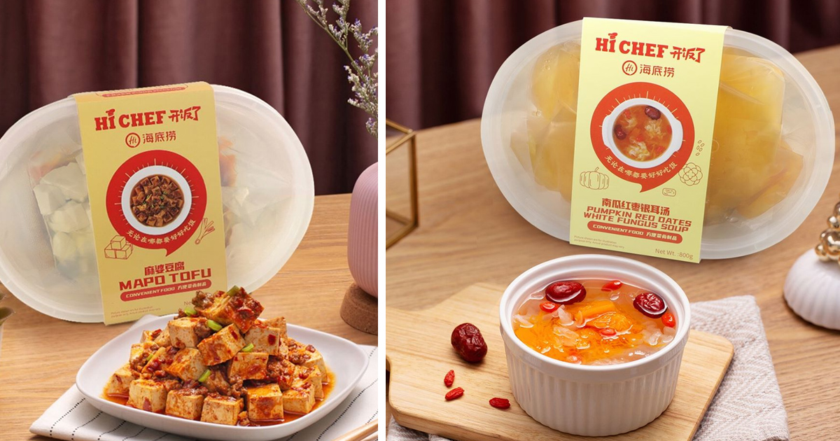 Haidilao Singapore introduces ready-to-eat dishes for takeaway