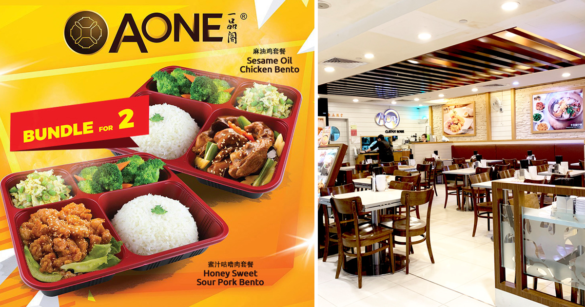 Circuit Breaker Promotion: A-One Clayout Sesame Oil Chicken & Sweet Sour Pork Bento Deal for only S$5.40 each