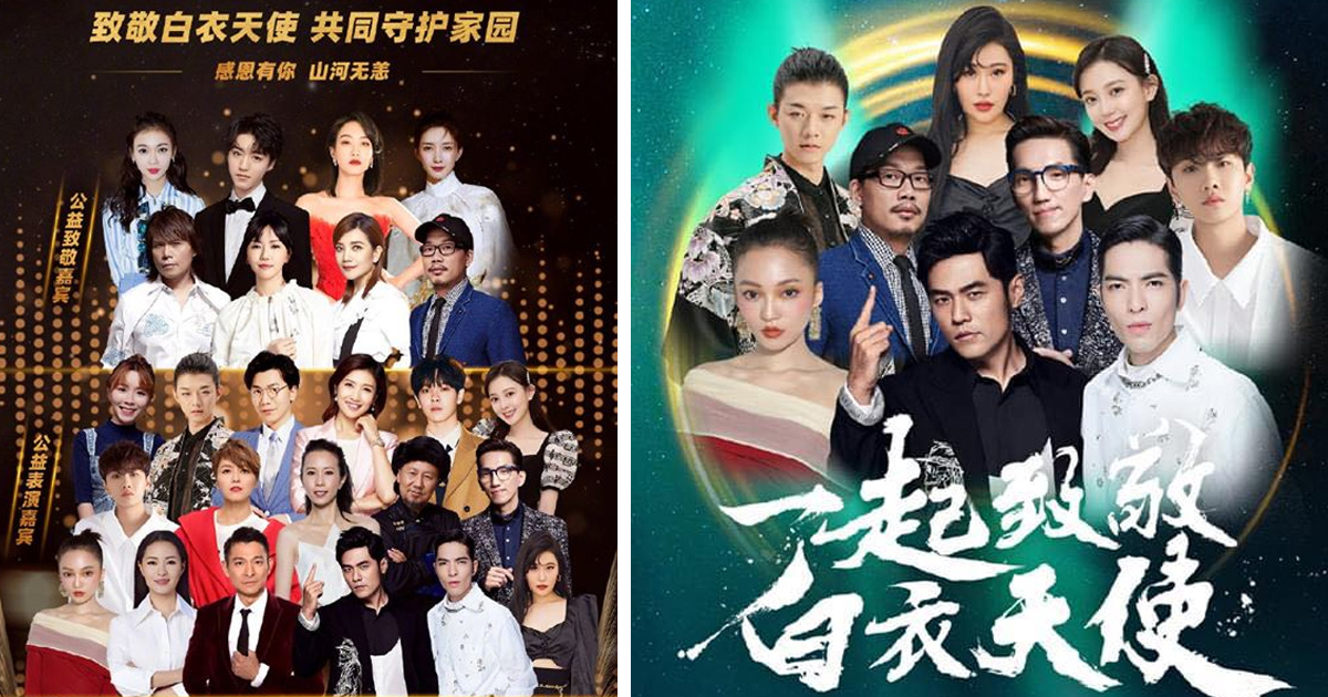 Andy Lau, Jay Chou, Stephanie Sun, Fish Leong to headline online concert on 11 May 2020, paying tribute to frontline medical staff