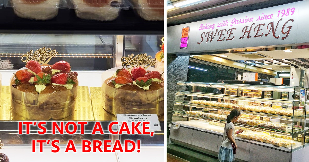 Swee Heng Bakery now sells bread that looks like cake