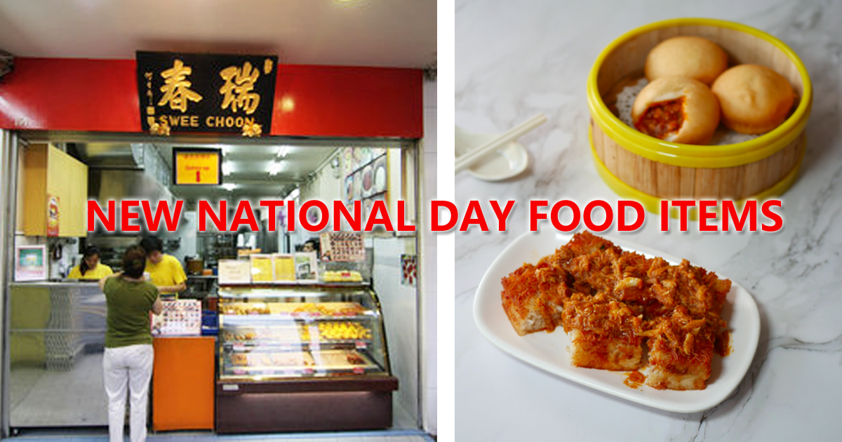 Swee Choon celebrates National Day 2020 with Chilli Crab Lava Bun at 3 for S$8