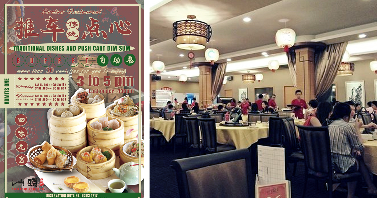 Swatow Seafood Dim Sum High Tea Buffet back by popular demand, 30 dim sums to choose from