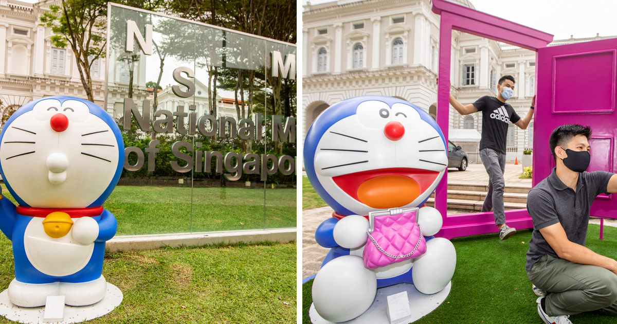 National Museum of Singapore launches Doraemon exhibition, four main activities includes online trail