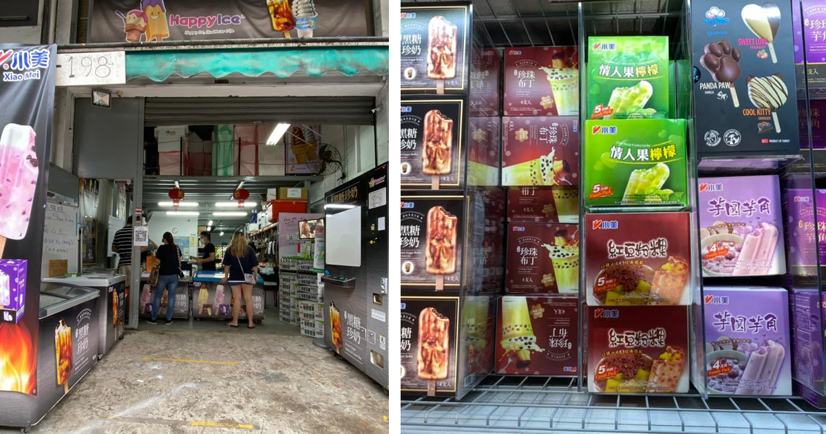 Kaki Bukit Warehouse Sale Offers S$9.90 free-flow ice-cream buffet on 28 & 29 Nov 2020