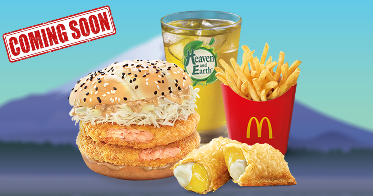 McDonald's Singapore brings Hokkaido Salmon Burger, Hershey's soft serve & more back to menu