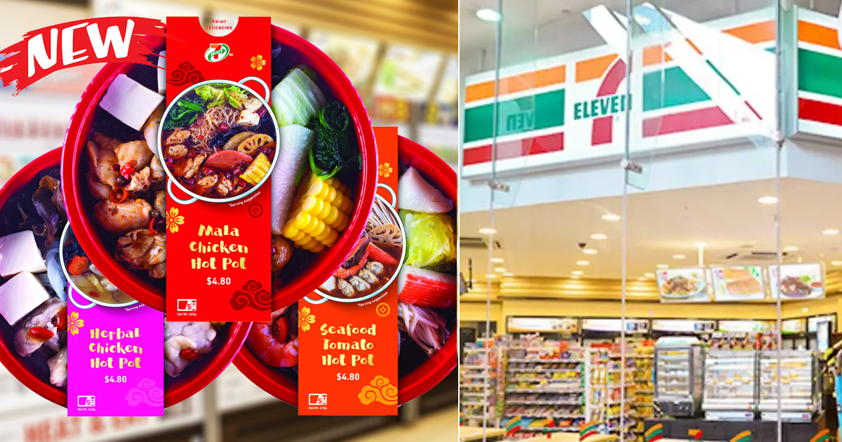 7-Eleven Singapore launches single hotpot for forever alone at S$4.80, includes mala chicken, seafood tomato and herbal chicken