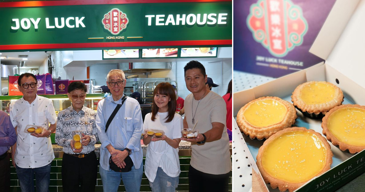 Joy Luck Teahouse selling 22-carat gold flakes egg tarts at S$6 each