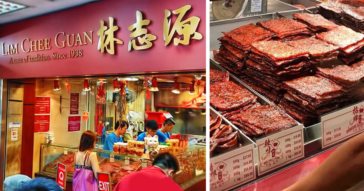 Lim Chee Guan welcomes back walk-in purchases for Bak Kwa at all outlets, from 8 – 10 February 2021