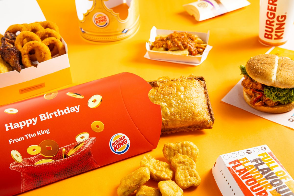 Burger King Celebrates 7th day of CNY by giving away free GIANT Golden Pie and Chilli Crab Long Chicken Meal