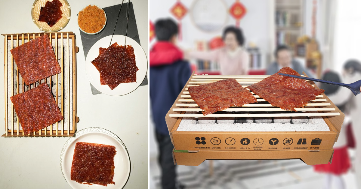 Fragrance Bak Kwa selling limited edition charcoal grill BBQ DIY set for you to BBQ your Bak Kwa