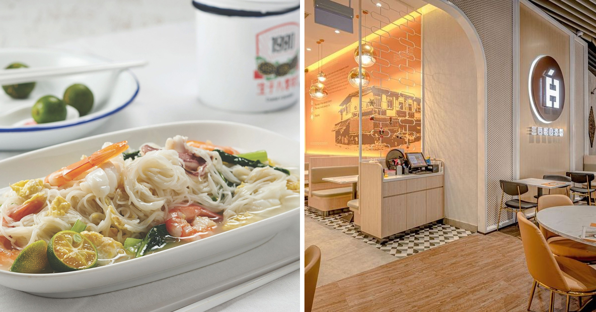 Waterway Point White Restaurant Opening Promo, 1-for-1 White Beehoon