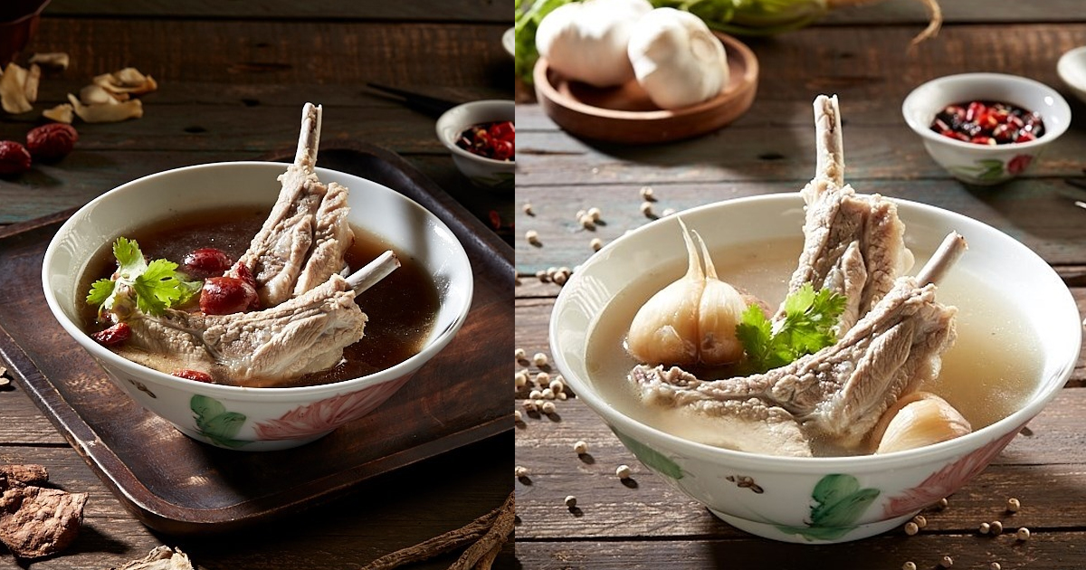 100AM Mall Bak Kut Teh Shop Offers 1-For-1 Herbal & Teochew BKT tomorrow, 29 Mar 2021