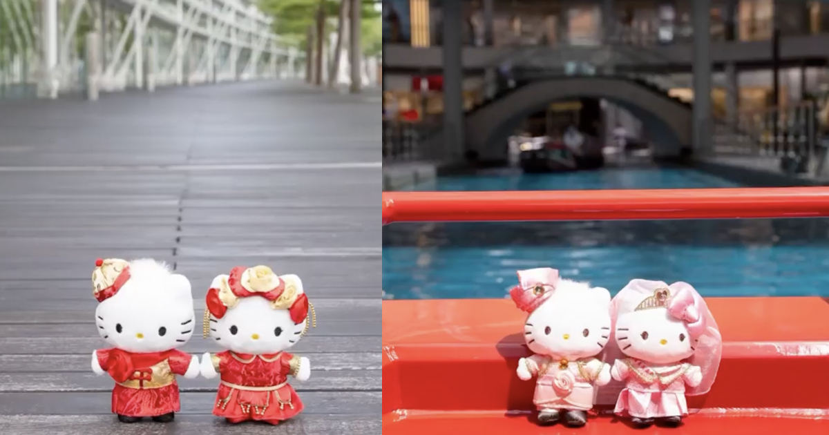 Exclusive Hello Kitty Wedding Plushies at Marina Bay Sands From March To June
