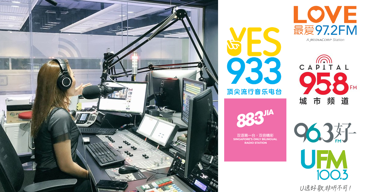 Top 5 Chinese Radio Programs In Singapore you should tune in to improve your Chinese