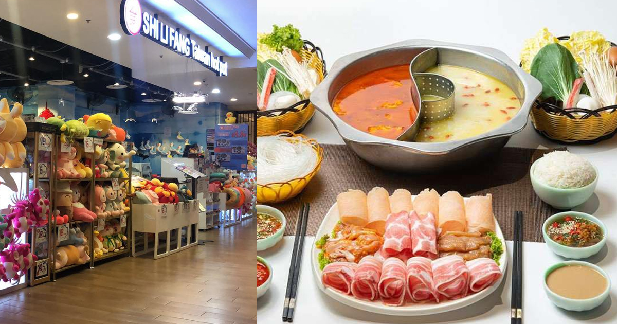 Shi Li Fang Bedok Outlet Offers S$8.80 lunch set meal, 9 types of soup base to choose from