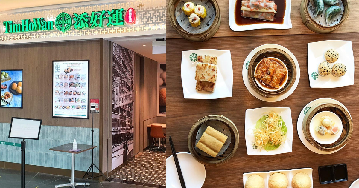Tim Ho Wan brings back All-Day Dim Sum deal, until 6 May 2021