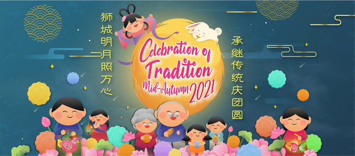 Chinatown Mid-Autumn Festival Celebrations 2021 returns virtually, with fun activities awaiting you